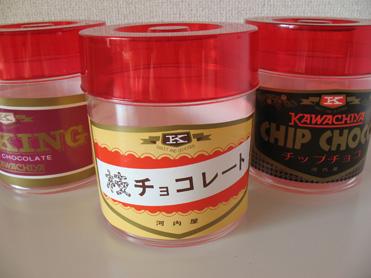 Kawachiya1