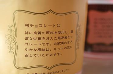 Kawachiya2_2