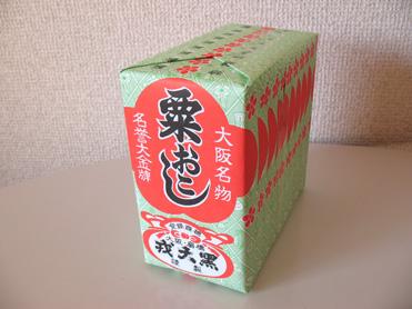 Awaokosi1