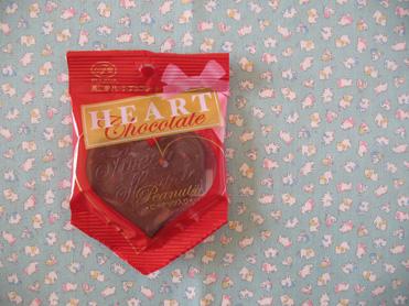 Heartchoco
