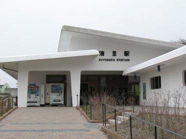 Kiyosatoeki1