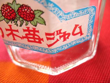 Kiichigo
