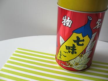 Shichimigoma