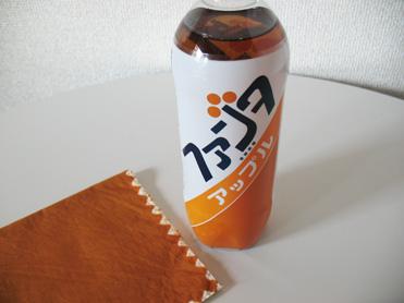 201264